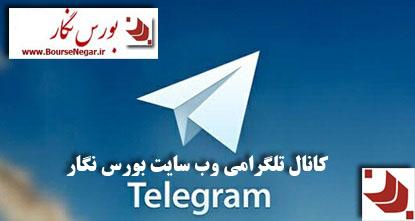 کانال+تلگرام+طلا+یاب